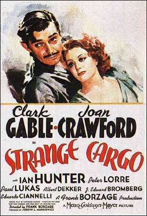 strange_cargo