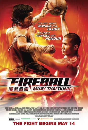 SG Movie Poster Keyart