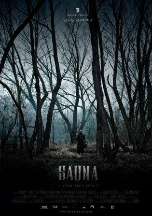 sauna_poster